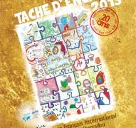 Tache-d-Encre-2013-1