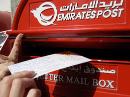 Dubai post office