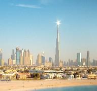 Visuel Visage de Dubai