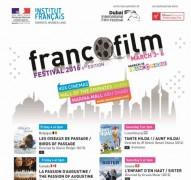 Visuel francofilm 2016