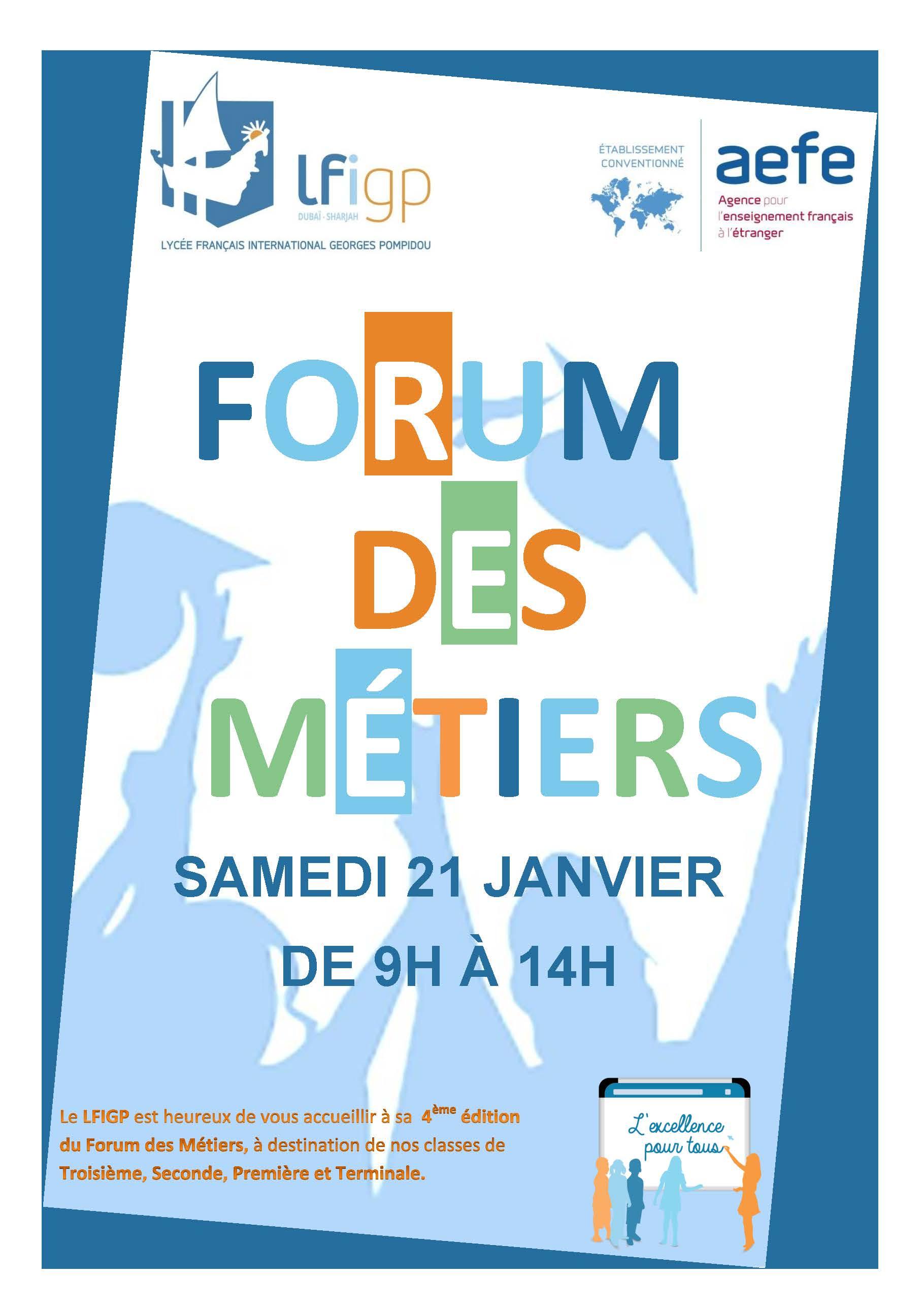 Affiche Forum des Métiers 2017