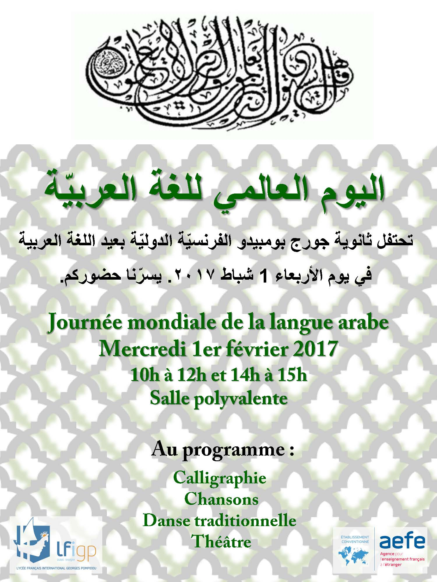 Journée langue arabe 2017