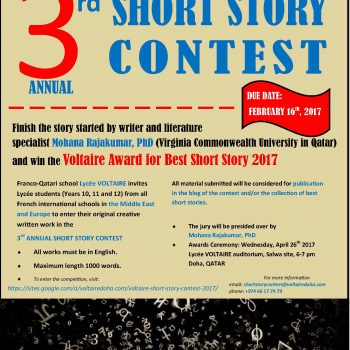 poster-writing-contest