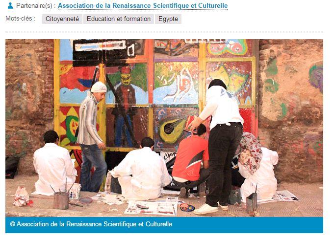 Association de rue en Egypte