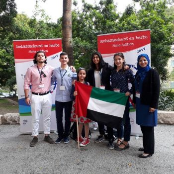 Equipe Liban LFIGP Ambassadeurs en herbe