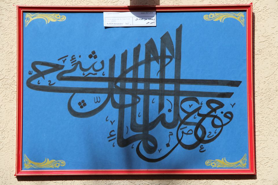 Introduction à La Calligraphie Arabe Lycée Français